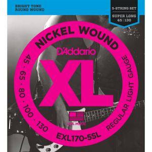 D´Addario EXL170 5 cuerdas